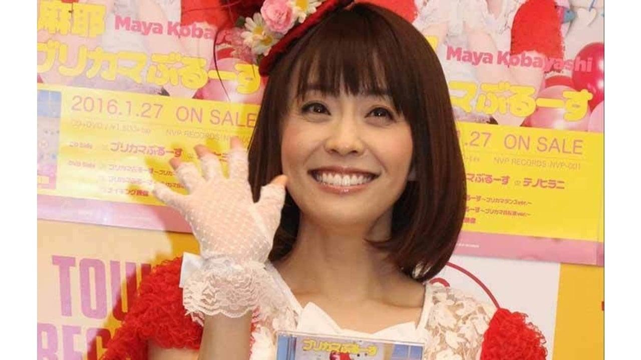 Maya Kobayashi Wiki, Age, Biography, Marriage, Facts & More